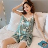 2020新款睡衣女夏季冰絲薄款性感吊帶兩件套裝寬鬆背心夏天家居服 酷斯特數位3c