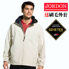 JORDON-男款GORE-TEX Pa...
