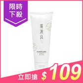 廣源良 絲瓜保濕彈力洗面乳(120ml)【小三美日】$129