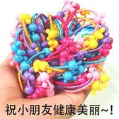 韓國 兒童 乖乖女 頭繩 5個裝 彩色 塑料扣 小髮圈 髮飾