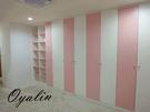 【歐雅系統家具】小孩房整體規劃設計大收納衣櫃100色可自由搭配