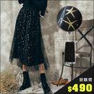 URES ★限時搶購490★燙金星星絲絨雙層網紗中長裙【881000438】