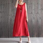 背心裙 新款長裙 文藝復古寬鬆提花棉麻背心裙 唯伊時尚