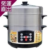 正豐 4公升(12人份)多功能蒸煮鍋GF-F88A【免運直出】