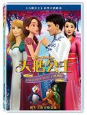 【停看聽音響唱片】【DVD】天鵝公主的音樂國度