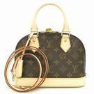 Louis Vuitton LV M53152 ALMA BB 新版經典花紋手提斜背小艾瑪包 附掛鎖 全新 預購【茱麗葉精品】