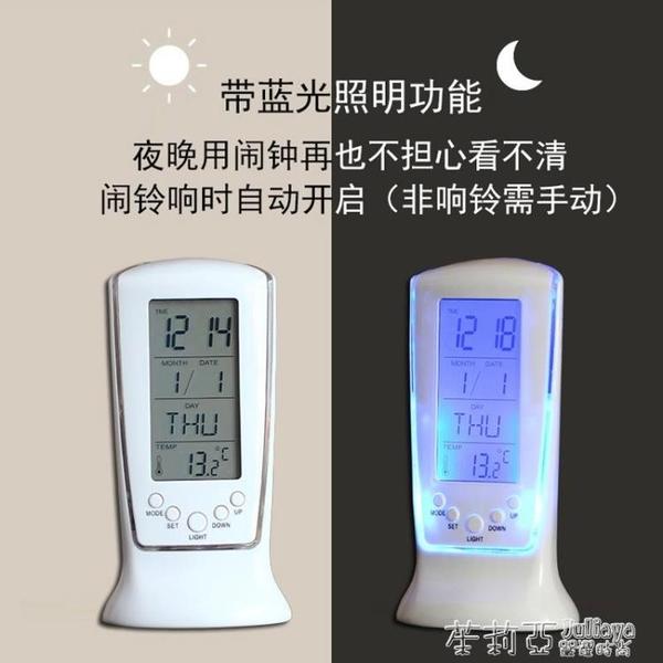 LED鬧鐘長形計時鬧鐘 日期溫度星期電子鬧鐘 創意靜音學生鬧鐘  茱莉亞