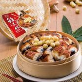 鰻魚米糕禮盒(附蒸籠)含運組