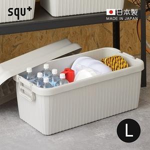 【日本squ+】VARIOUS BOAT日製耐壓收納箱-L-4色可選黑