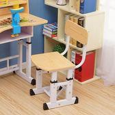 兒童學習椅子可升降靠背椅電腦椅學習椅寶寶椅鐵藝小孩寫字椅加固ATF 美好生活居家館