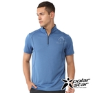PolarStar 男 Coolmax抗菌立領衣『海藍』P21121 排汗衣 排汗衫 吸濕快乾.吸濕.排汗.透氣.快乾.輕量