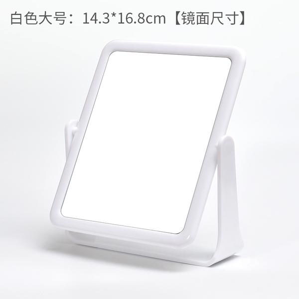 鏡子 簡約白色小鏡子化妝鏡梳妝鏡桌鏡化妝鏡家用生活用品