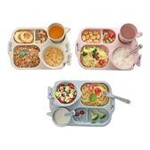 小麥秸稈兒童餐盤6件套裝 分格餐盒學生早餐碟家用分隔餐具帶水杯【小梨雜貨鋪】
