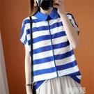 短袖襯衫 寬鬆棉麻短袖襯衫女夏季大碼女裝遮肚子翻領條紋百搭休閒顯瘦上衣 韓菲兒
