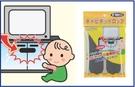 CAR-BOY 櫥櫃安全貼片 4入(CB00774)