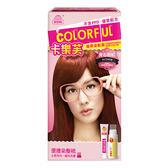 卡樂芙 優質染髮霜(寶石粉紅)50g+50g