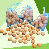 樟木純球衣櫃防蟲防蛀香天然防霉防潮衛生球驅蟲樟腦丸 愛麗絲精品
