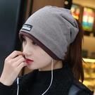 月子帽 帽子女秋冬包頭帽時尚套頭帽韓版潮頭巾帽多用圍脖睡帽保暖月子帽