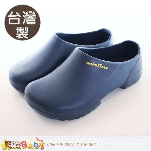 男鞋 超輕量防水防油防撞工作鞋 魔法Baby