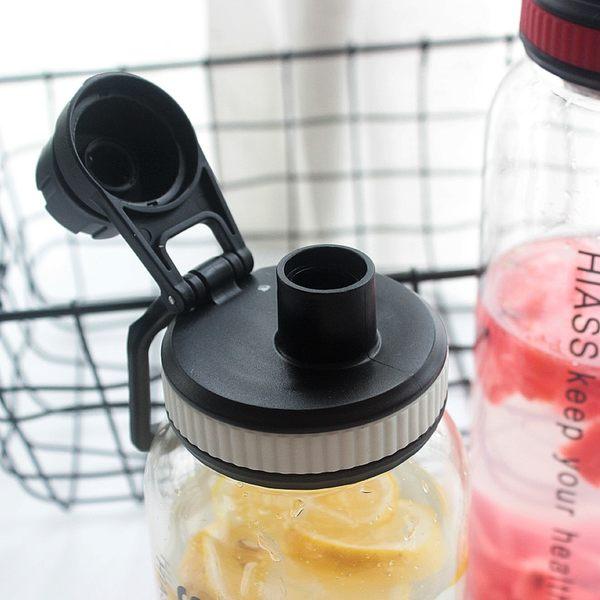 [現貨] Sport 大容量玻璃水杯 附杯套 過濾網《1300ml》JT5513-13 玻璃瓶 水瓶壺 隨手杯