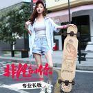 滑板初學成人代步長板公路板