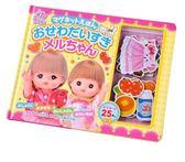 日本小美樂扮家家酒磁鐵書 玩具書 換裝 買東西 看醫生 吃東西 25個小磁鐵 日本代購 (呼呼熊)
