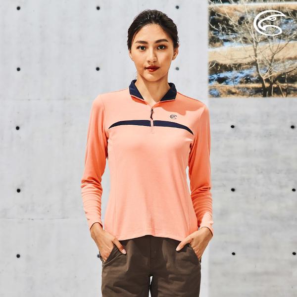 ADISI 女半門襟涼感智能纖維速乾長袖上衣AL2111138 (S-2XL) / 吸濕排汗 快乾 單向導濕 涼感 排汗衣