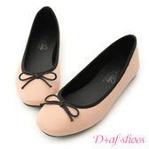 D+AF 輕甜俏皮.小方頭平底芭蕾娃娃鞋*粉