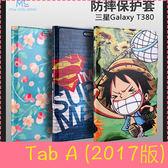 【萌萌噠】三星 2017版 Tab A (8吋) T385 T380卡通彩繪保護套 側翻皮套 可愛塗鴉 支架磁扣 平板套