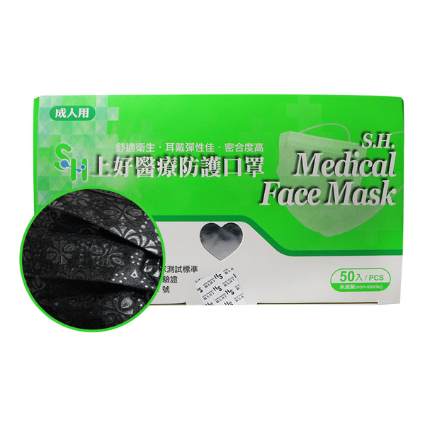 上好醫器 醫療防護口罩(未滅菌) 成人平面口罩-花漾黑 50入【BG Shop】