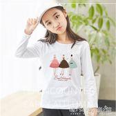 女童長袖T恤新款衣兒童秋裝女大童秋季上衣純棉白色打底衫秋 晴天時尚館