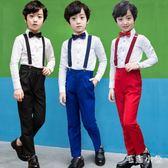 男童禮服套裝花童禮服小學生大合唱演出服男女童主持人背帶褲 DJ1949『毛菇小象』