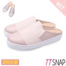 穆勒鞋-TTSNAP 簡約拼接輕便休閒平...
