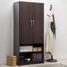 衣櫃 衣櫥 臥室【收納屋】雅緻二門二格衣櫥-沉穩棕 &DIY組合傢俱
