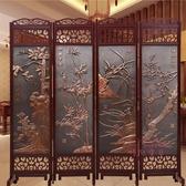 屏風現代實木屏風酒店餐廳移動屏風隔斷折屏辦公室可折疊仿古中式屏風xw 【快速出貨】