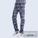 工作褲.美式海軍藍迷彩多口袋牛仔褲...