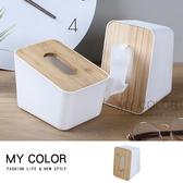 面紙盒竹子北歐風抽取式紙巾盒收納盒竹蓋收納竹紋立式竹木面紙盒【A017 1 】MY COLOR