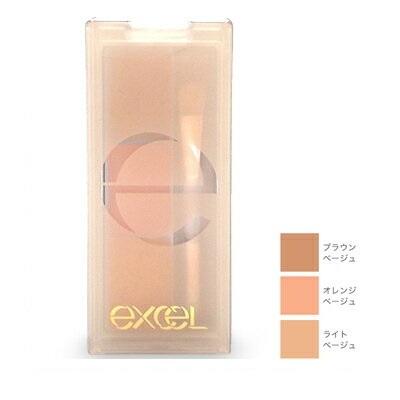 日本 EXCEL 完美修飾遮瑕盤 三色遮瑕 遮瑕膏 遮瑕霜 另售 PD01 PD07 PD13