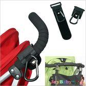 嬰兒推車掛袋掛扣-金屬掛鉤堅固皮質-JoyBaby