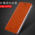 【清倉】三星 C9 Pro C9000 ...