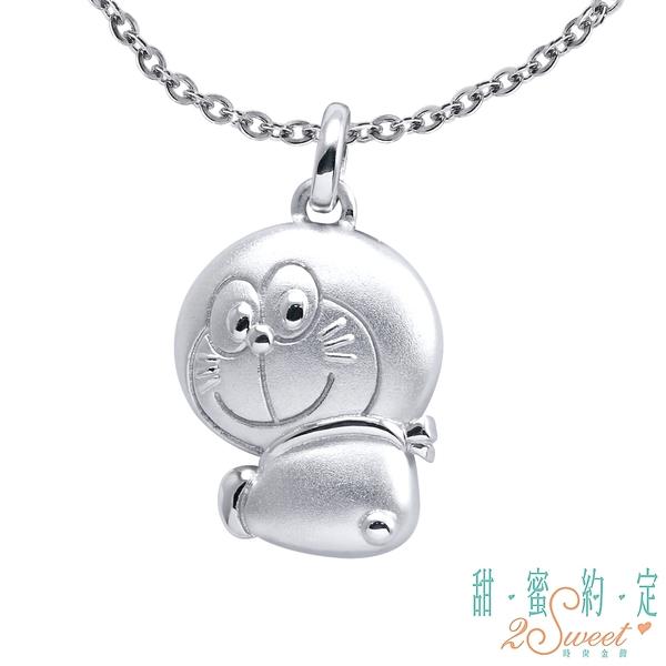 甜蜜約定 Doraemon 淘氣哆啦A夢純銀墜子 送項鍊
