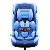 兒童安全座椅汽車用順風 車載嬰兒寶寶坐墊0-4-12歲可躺好孩坐椅