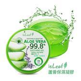 韓國 isLeaf 99.8%蘆薈保濕凝凍 300ml【BG Shop】蘆薈膠 蘆薈凍