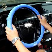 汽車方向盤套硅膠薄防滑女韓國可愛通用型方向盤套汽車把套夏四季【全館滿888限時88折】