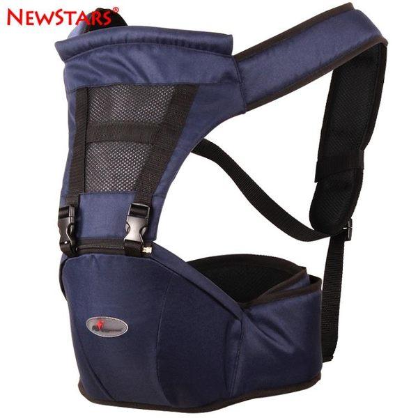 揹帶嬰兒揹帶前抱式寶寶腰凳四季多功能可拆分手工縫制抱娃用品全館滿額85折
