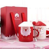 馬克杯創意圣誕節禮物抖音同款實用走心的生日禮物送女男朋友送閨蜜情侶 陽光好物