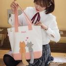 帆布包女單肩大容量日系原宿ulzzang大學生上課裝書可愛手提袋子【果果新品】