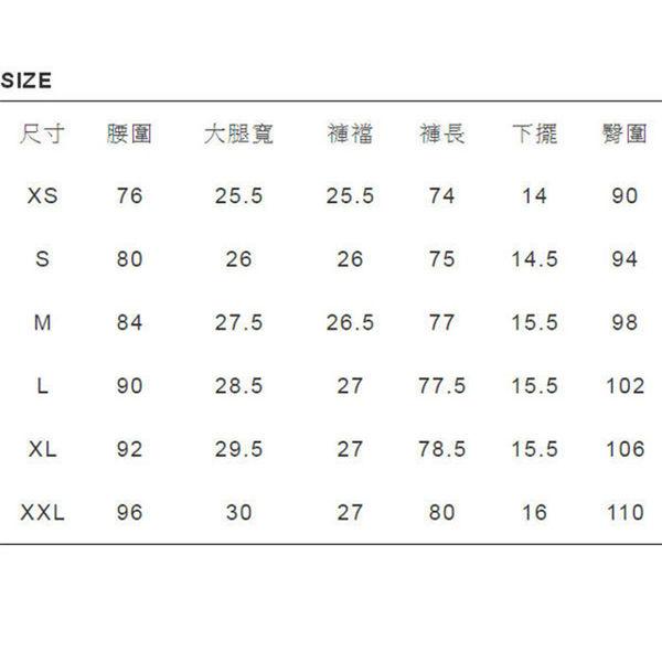 休閒長褲 男窄管褲 色褲 skinny 20色 XS-M