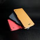【Moxie摩新】磁吸式 防電磁波皮套 (iPhone 7 Plus / iPhone 8 Plus)
