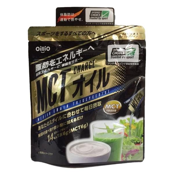 日清 MCT Charge PRO 能量油 14條/包◆德瑞健康家◆